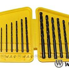 【W五金】附發票*鑽頭 鑽尾 13入 盒裝 HSS 鋒鋼 鋼速鋼 鑽鐵材質 木塑類 木材類 塑膠類