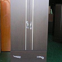 樂居二手家具*BNB02全新羅密歐胡桃色衣櫃*衣櫃 衣櫥 單人衣櫃 單人衣櫥 胡桃色衣櫃 全新衣櫃 全新衣櫥