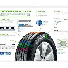 桃園 小李輪胎 BS 普利司通 HL001 255-65-16 高性能 靜音 SUV胎 各規格 尺寸 特價 歡迎詢價