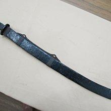 名家99 古董系列 清代素鐵裝旋悍紋官腰刀