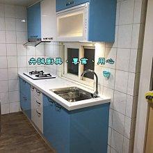 廚具流理台/卉誠廠具/工廠直營 210cm以上,韓國石檯面上下櫥 含豪山基本款三機