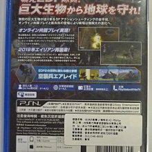 PSV PS Vita 地球防衛軍 2 攜帶版 V2 (亞/日版)**(全新未拆商品)【台中大眾電玩】
