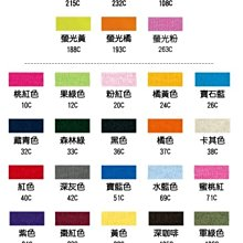 ☆REZ☆【素T專賣】 GILDAN 76000 台灣授權經銷 素T 吉爾登 素TEE 30色 30件免運