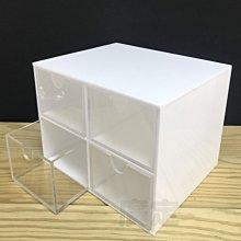 壓克力四格抽屜收納盒/文具飾品收納?客製尺寸請諮詢?廣定壓克力