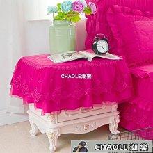 蕾絲床頭柜罩小桌子防塵罩加厚夾棉蓋巾電視蓋布巾保護套-店長-CHAOLE潮樂3667