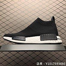 Adidas  NMD_R1 Boost  高幫 黑 休閒運動 慢跑鞋 BD7733 男女鞋