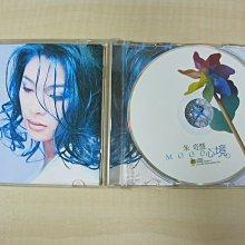 朱奇慧-MOOD心境/歌詞本正面有非賣品藍色蓋印/鴻谷唱片1997年