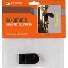 §唐川音樂§ 【Protec A350 Saxophone Thumb Rest Gel Cush薩克斯風拇指鈎緩衝墊】
