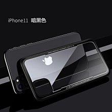 蘋果iPhone 12 11 SE2 手機殼 X XS XR 78 玻璃貼 保護貼i11防摔殼 保護殼 pro max