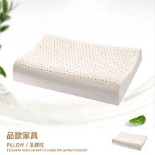 品歐家具【P002】乳膠枕 麻糬型 純天然乳膠 NAPURE