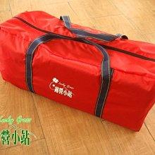 露營小站~【441-8336-R】420D 露營用品、睡墊、睡袋 、帳篷 收納袋(紅色)--台灣製造