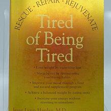 【月界2】Tired of Being Tired:Rescue, Repair, Rejuvenate 〖心理〗AII