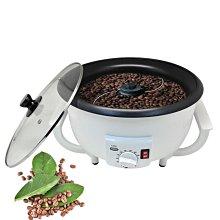 咖啡烘豆機 咖啡豆烘乾 烘乾機 家用小型干果 花生玉米烘烤機 電動炒豆機 咖啡生豆烘焙機