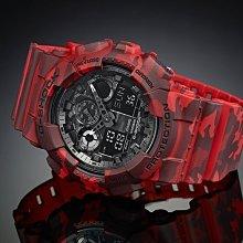 【美國鞋校】現貨 CASIO G-SHOCK GA-100CM-4A 叢林 迷彩 紅迷彩 軍事風格 手錶