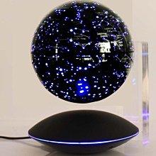 志誠 大號6寸發光星座磁懸浮地球儀擺件發光自轉8寸創意工藝品科技公司禮品生日禮物男生辦公室裝飾品
