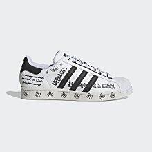 限時特價 南◇2021 6月 ADIDAS SUPERSTAR 經典鞋 GV9804 白黑 趣味塗鴉 皮革 休閒鞋