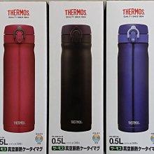 【可可電器】THERMOS膳魔師 不鏽鋼真空彈蓋保溫瓶 PA-500