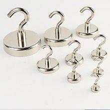 強力磁鐵掛勾-開口型直徑42mm 【好磁多】專業磁鐵銷售
