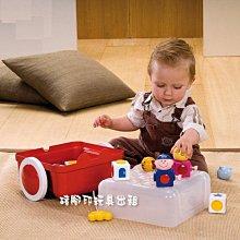 °✿豬腳印玩具出租✿°CHICCO寶寶積木箱(4)~預約03/29