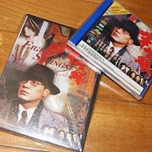 梅艷芳=梅豔芳=半生緣=香港 美亞版DVD+VCD=首版=全新未拆=一起賣=黎明 吳倩蓮