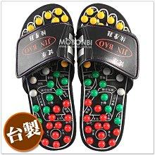 【摩邦比】台灣製專利健康腳底穴道按摩鞋 腳底按摩彈簧指壓鞋養生鞋健康鞋按摩鞋禮贈品