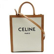Celine 塞林 帆布 兩用包 斜跨包 日本直邮 包邮包税  9.5成新 【BRAND OFF】