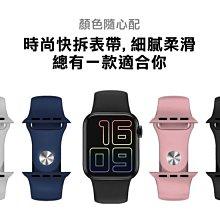 CK 78 PLUS+全螢幕智慧手錶 原廠:星樂購全權授權書+盒裝NCC檢驗合格標章 本經銷商大批訂購,以促銷價賣出