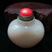 天然和闐玉 老白玉  清代 立體圓雕素面鼻煙壺  山珊瑚蓋 擺件 顏色偏蛋黃