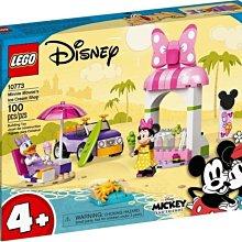【W先生】LEGO 樂高 積木 玩具 迪士尼 Disney 米妮冰淇淋商店 10773