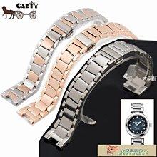 錶帶 手錶配件 鋼表帶 手表配件 適于歐米茄表帶 Ladymatic 18 16mm鳥巢手錶配件 錶帶 鈦鋼-大笨鼠商城3195