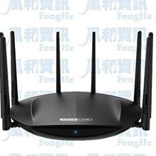 TOTO-LINK A7000R AC2600旗艦級雙頻Giga無線路由器【風和網通】