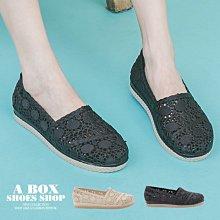 格子舖*【AN1925】防水PVC簍空洞洞鞋 仿蕾絲感 雨鞋 海灘鞋 懶人鞋 2.5CM跟高 4色