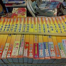 【超級賣二手書】藍海系列 萬歲,萬萬歲 作者:陳毓華