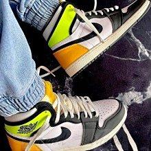 Nike Air Jordan 1 AJ1 復古 高幫 熒光綠 白橙 檸檬黃 運動 籃球鞋 555088-118 男女款
