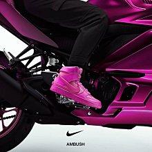"""【Basa Sneaker】Ambush × Nike Dunk High """"pink"""" Cu7544-600 桃紅"""