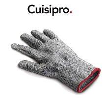 加拿大 CUISIPRO 廚房 防割手套 切菜 殺魚 切水果 開生蠔 耐磨防刺5級防割 木工手套 勞保手套 做手工防割傷