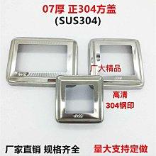 『鑫盛五金』SUS304加厚不銹鋼方型裝飾蓋 工程樓梯立柱扶手精品方蓋 遮丑方蓋