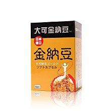 大可金納豆(1盒) - 金納豆 保證公司貨 免運 金納豆 納豆 日本納豆 健康食品 保健食品 營養補給 調節機能