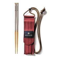 大營家登山露營-Snow Peak SCT-110 和武器組合筷子-方形M