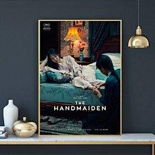 ABOUT。R 下女的誘惑Handmaiden女同電影海報封面掛畫蕾絲邊電影裝飾畫版畫韓國經典電影掛畫收藏(16款可選)
