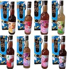 【亞源泉】新品上市 喝好醋系列嚴選水果醋禮盒 8種口味 任選3瓶