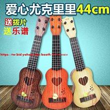 大號可彈奏尤克里里送拔片樂譜兒童仿真吉他樂器玩具初學者小提琴【誠誠優選】