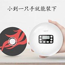 5Cgo【含稅】HOTT CD711T便攜式經典專業CD播放機 純音頻CD機無損音質585674205848