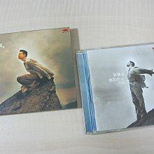 紙盒首版/附外紙盒/張學友-想和你去吹吹風/寶麗金唱片1997年