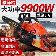 雅馬哈大功率汽油鋸伐木鋸油鋸小型油鋸砍樹機進口鏈條鋸電鋸工具-大笨鼠商店