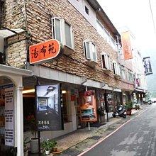 【休閒JACK】湯布苑溫泉 - 溪景雙人湯屋 + 電視 + 茶點 + 飲料