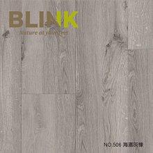 【BLINK】抗潑水AC5等級超耐磨卡扣木地板 銀河 506海濱灰橡(連工帶料/坪