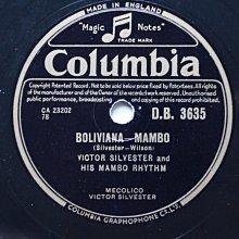 《Mambo braziliano》78轉 10吋 蟲膠唱片 電木唱片