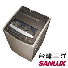 ☎『高雄實體店面』來電享便宜/原廠公司貨【SANLUX 三洋】11KG變頻超音波單槽洗衣機(ASW-110DVB )另售(SW-15DV8)