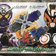 【G&T】BANDAI 魂商店 假面騎士 時王 ZI-O DX 未來驅動器 389064